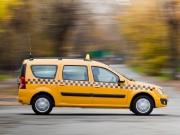 Лада Ларгус такси фото сбоку