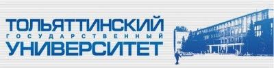 Тольяттинский государственный университет