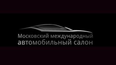 ММАС-2012