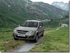 Серый Лада Ларгус фото в горах
