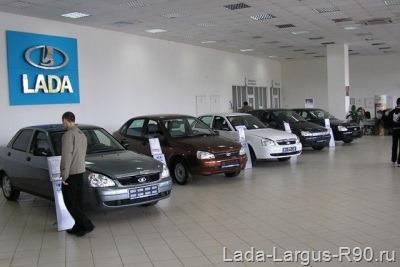 Продажа автомобилей Лада