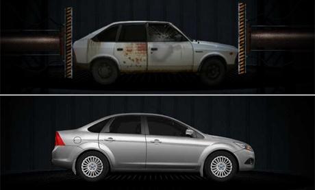 Программа утилизации автомобилей 2014