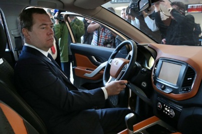 Медведев оседлал XRay